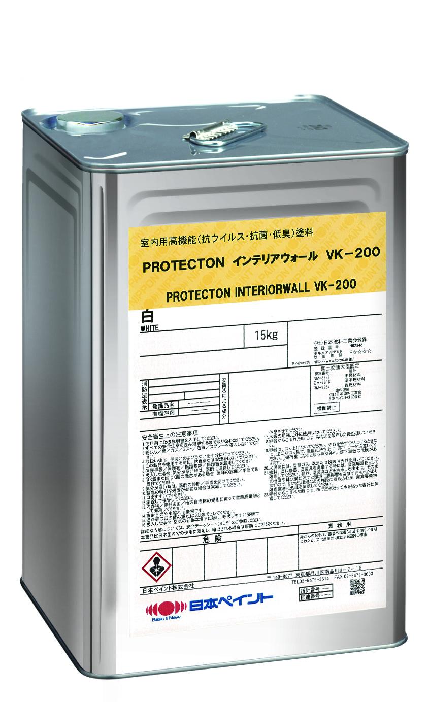 PROTECTON インテリアウォール VK-200